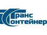 ПАО «Трансконтейнер»