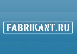 Торговый портал Fabrikant.ru